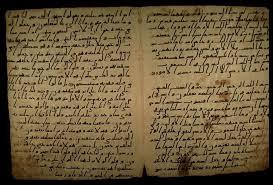 Encuentran uno de los manuscritos más antiguo del Corán