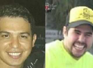 Familiares de Maduro se declaran no culpables en Nueva York