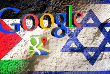 Google eliminó a Palestina de sus mapas y estas son las consecuencias