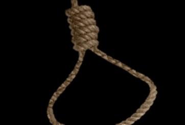 Piden no ejecutar a joven acusada de matar a su marido cuando era niña