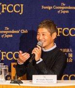 Millonario japonés es el más retuiteado tras ofrecer un premio