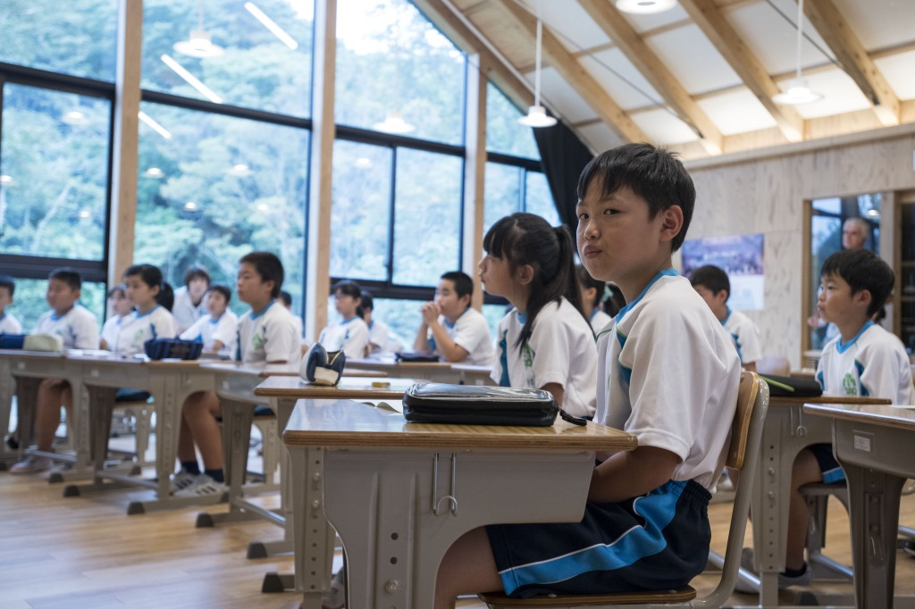 salón de clases en japón
